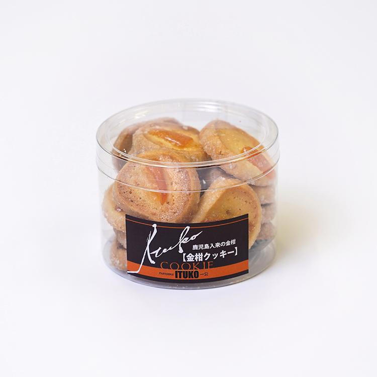 金柑クッキー