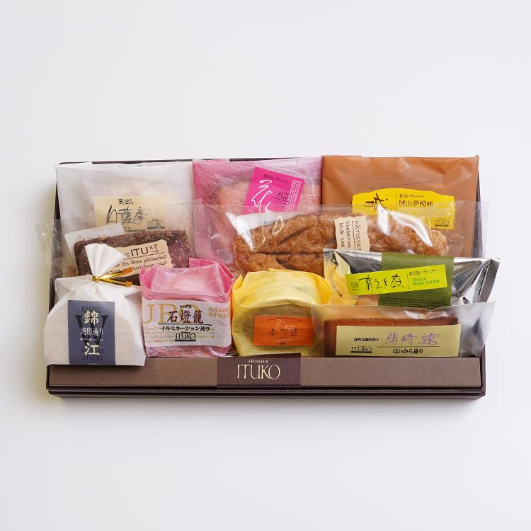 焼菓子セット(10個入)/夏季冷蔵便