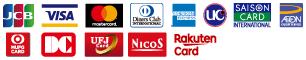 JCB、VISA、Master、ダイナーズ、アメリカンエキスプレス、UC、クレディセゾン、イオンクレジット、MUFG、DC、UFJ、NICOS、楽天カード